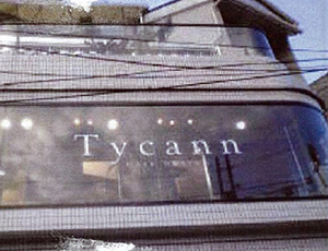 Tycann(タイカーン)