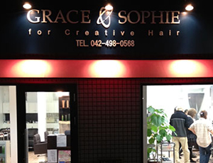 GRACE SOPHIE plus