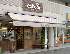hair & make festoon