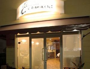 hair salon comachi