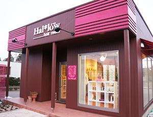 Hal・low hair room
