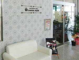 COMOA STYLE